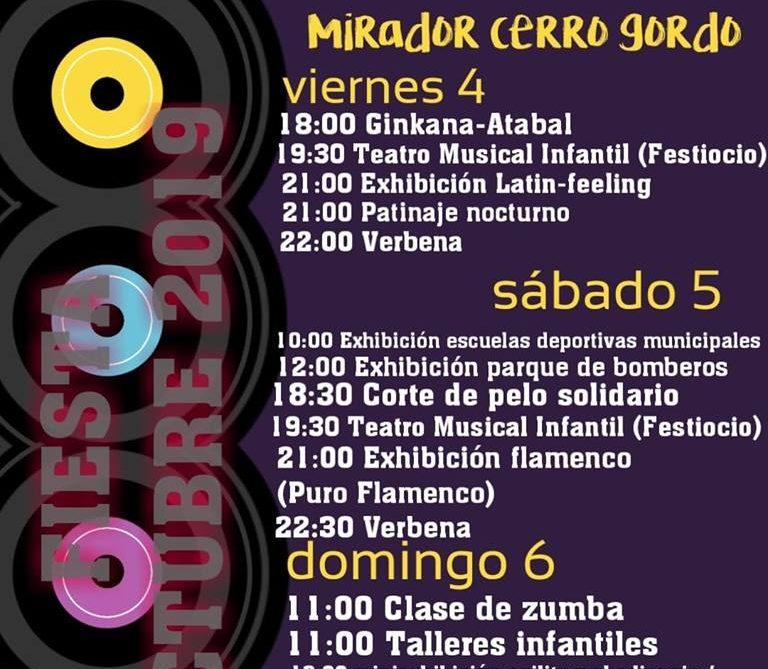 Cartel Fiestas Cerro Gordo